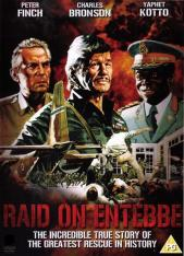 Raid_on_Entebbe_Front_Display_grande